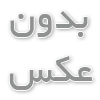 کدبندی لغات اسنشال تافل Essential words for the TOEFL
